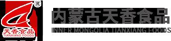 内蒙古bv伟德国际官方入口食品有限公司官网